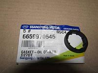 Прокладка масляного фильтра (пр-во SsangYong) 6659970545