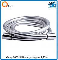 Шланг для душа 1,75 m Q-tap 0052-B