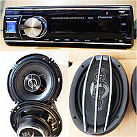 Отличный НАБОР АВТО-ЗВУКА Магнитола Pioneer 1093+ОВАЛЫ+16 см Колонки+ ПОДАРОК!, фото 1