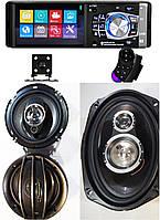 Набор Авто-звука с МР4 ВИДЕО Магнитолой Pioneer 4012CRB + Овалы 1000W + круглые 16 см 300W+КАМЕРА+ПОДАРОК!, фото 1