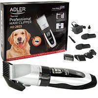 Машинка для стрижки животных, собак и кошек Adler AD 2823