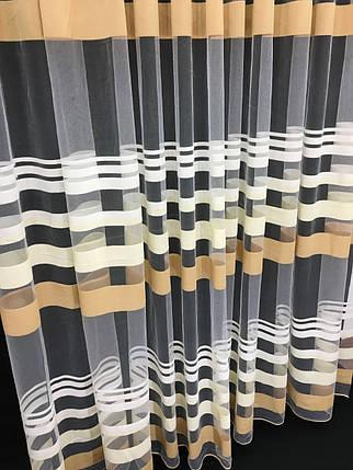 Тюль Санторини №01, 3 метра, фото 2
