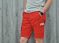 Стильные мужские шорты  летние - коттон премиум класса, значок: вышивка,шесть карманов S, M, L, XL, XXL