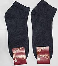 """Шкарпетки чоловічі короткі """"Олімп"""" синій"""