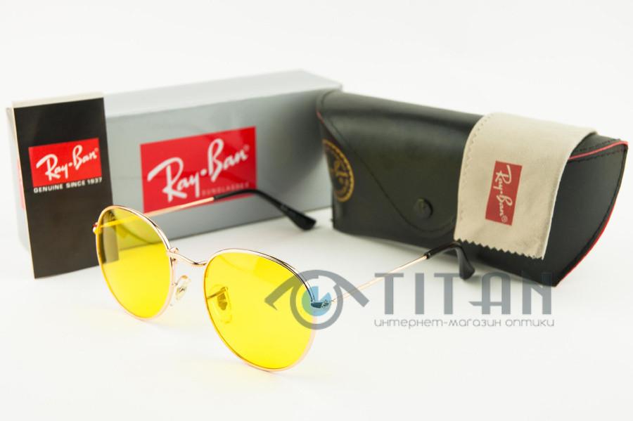 Солнцезащитные очки Ray Ban 3447 Yellow C1