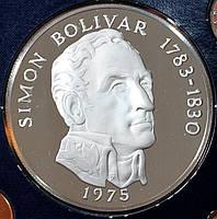 Серебряная монета Панамы 20 бальбоа 1975 г. Симон Боливар (Пруф)