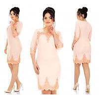 Нарядное вечернее элегантное платье с вышивкой кружевом Пышная красота acfda1602f78a