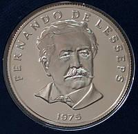 Монета Панамы 50 сентесимо 1975 г. Фернанло Де Лессепс ( Пруф)