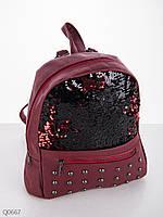 Новые поступления молодежных городских рюкзаков с декором