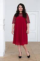 Бордовое нарядное платье для полных женщин Камалия