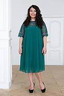 Вечернее зеленое шифоновое платье для полных Камалия