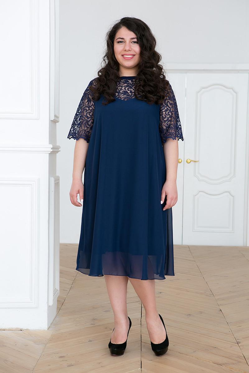 695208afc6a45a5 Темно-синее нарядное платье больших размеров из шифона Камалия - V Mode,  прямой поставщик