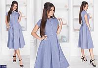 Платье 413   Луиза