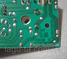 Модуль управления холодильника АРДО 546089000, фото 3