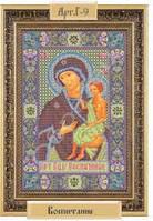 """Схема для вышивки бисером """"Пресвятая Богородица «Воспитание»"""""""