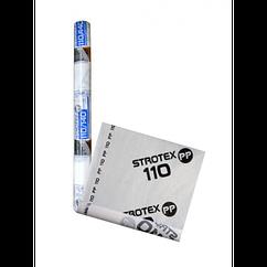 Strotex PP 110 Гідробар'єр покрівельна гідроізоляційна плівка Стротекс 110