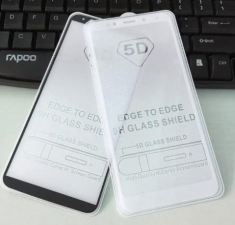 Премиум стекло дваждызакаленное 6D для Xiaomi Redmi 5 Plus / Full Glue(Полное покрытие и полный клей) / Чехлы