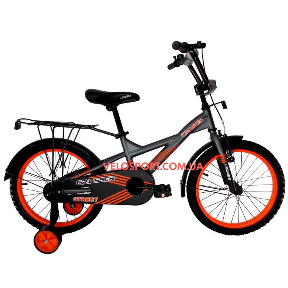 Детский велосипед Crosser Street 16 дюймов серый