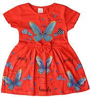 Детское платье для девочек 2-5 лет