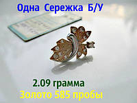 Лом ЗОЛОТА 585 пробы Серьга Б/У - 2.09 грамма