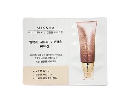Missha M Signature Real Complete BB Cream Многофункциональный ВВ крем