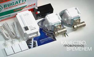 Система контроля и защиты от протечек