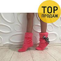 Детские тапочки-сапожки, персикового цвета / тапочки домашние для девочек, махровые, с ленточкой, стильные
