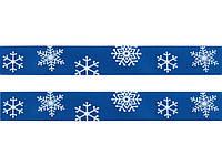 Лента атласная синяя 15 мм