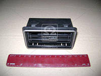 Сопло вентиляции кузова ВАЗ 2105 боковое (пр-во Россия) 2105-8108060