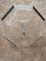 Прозрачный зонт-трость с черно-белой оконтовкой