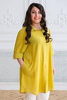 Горчичная рубашка туника для полных женщин Лика