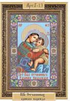 """Схема для вышивки бисером """"Пресвятая Богородица «Отчаянных единая надежда»"""""""