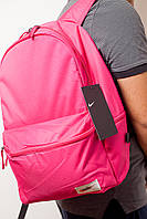 Рюкзак спортивный Nike Sportswear Heritage BA4990-666