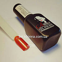 Гель лак Monroe Professional N 080, Металлик, 10мл