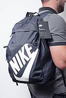 Рюкзак спортивный Nike Sportswear Elemental Backpack BA5381-451