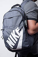 Рюкзак Nike Sportswear Elemental Backpack BA5381-471