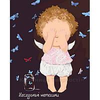 Картина по номерам, Е. Гапчинская 'Неслухняні метелики', 40х50см. (KNG001), фото 1