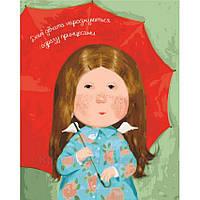 Картина по номерам, Е. Гапчинская 'Деякі дівчата народжуються одразу принцесами', 40х50см. (KNG005)