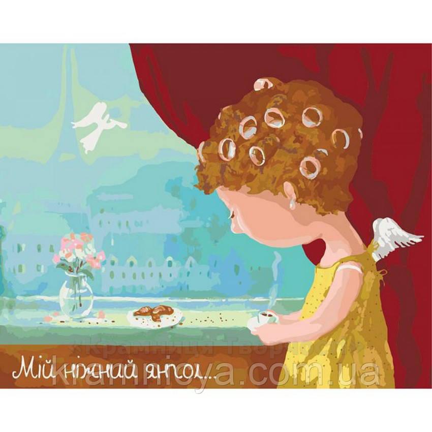 Картина по номерам, Е. Гапчинская 'Мій ніжний янгол', 40х50см. (KNG010)