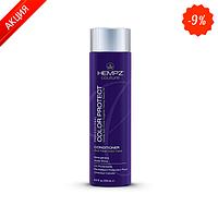 Hempz Color Protect Conditioner / Кондиционер для защиты цвета волос