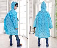 Плащ дощовик дитячий з місцем під рюкзак, фото 1
