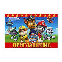 Приглашения Щенячий патруль 10 шт.