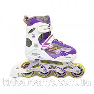 Роликовые коньки раздвижные (Ролики) Maraton C-MAX, фиолетовая, Размер: S(31-34)