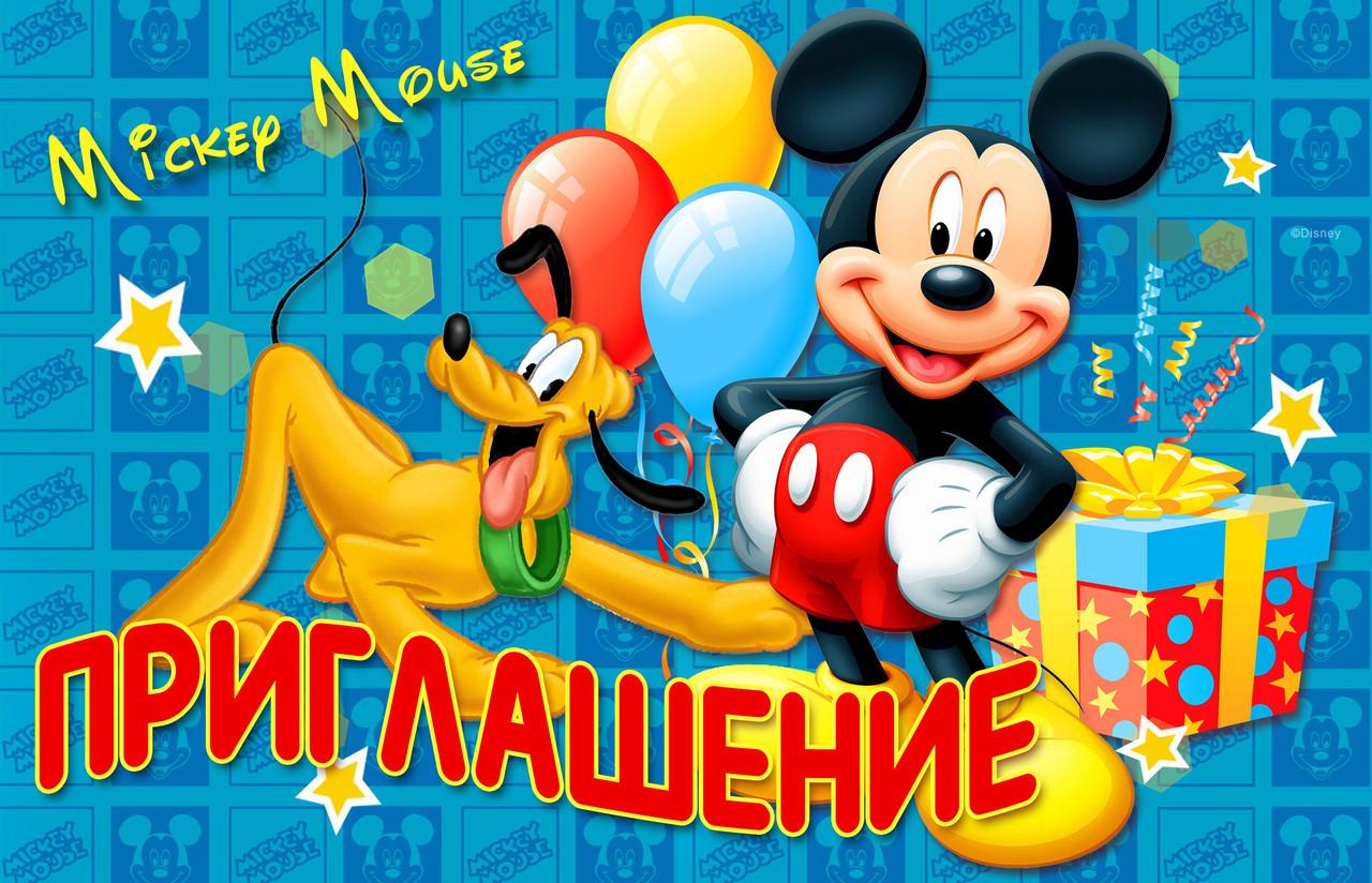Приглашения Микки Маус 10 шт.
