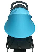 Солнцезащитный козырек для колясок. Цвет Голубой.