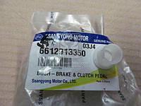 Втулка педали тормоза (пр-во SsangYong) 6612913350