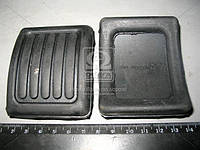 Накладка площадок педалей УАЗ 452,469 резиновая (31512) (покупн. УАЗ) 450-1602047