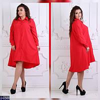 Платье U-0500