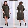 Платье U-0501