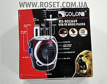 Проигрыватель портативный - Golon RX-902AUT MP3, Radio, USB, SD